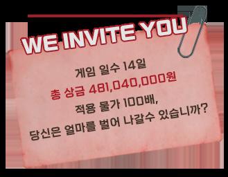 초대장 이미지